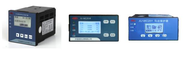 XJ-MC201系列马达保护器