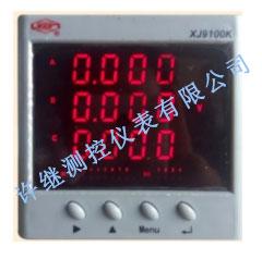 XJ9100网络电力仪表